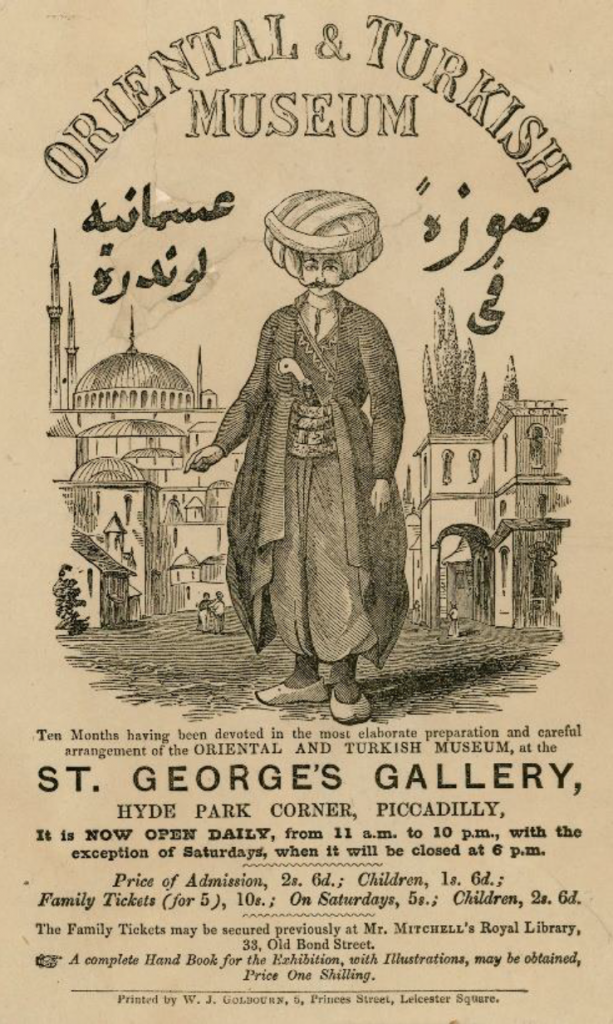 One Thousand and One Ways to Sell: Marketing Decorated Books and Album Paintings from Arab, Middle Eastern and South Asian Lands in Europe and America c. 1850-1950 Conference Image